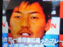 南部虎弾 公式ブログ/これから、それぞれの日本代表 画像2