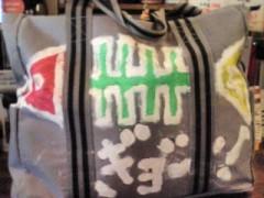 南部虎弾 公式ブログ/久しぶりにバッグに…落書き! 画像2