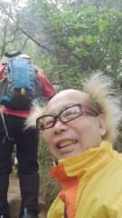 南部虎弾 公式ブログ/韓国の習慣『パールンフェ』(山登り) 画像1