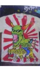 南部虎弾 公式ブログ/アーティスト『武田尋善』クンがプレゼントしてくれた南部Tシャ 画像2