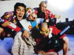 南部虎弾 公式ブログ/浅草の『招き猫』っつう所で週1でショーやるかも?! 画像2