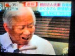 南部虎弾 公式ブログ/今日は朝から『金賢姫・横田さん夫婦』関連のニュース 画像1