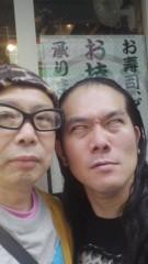 南部虎弾 公式ブログ/発見〜!お魚好きに◎得情報『磯丸水産』 画像2