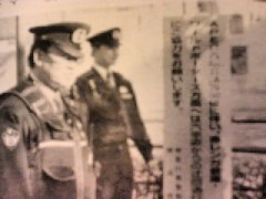南部虎弾 公式ブログ/APEC警備大騒動のおかげで 画像2