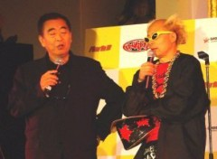 南部虎弾 公式ブログ/昨日『梨元勝さんお別れの会』が行われたそうだが行けなかった! 画像1