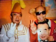 南部虎弾 公式ブログ/『ドクター・中松』氏と『植田朝日マン』! 画像1