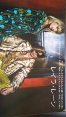 南部虎弾 公式ブログ/今、コカ・コーラのCMで流れてる米歌手『レイラ・レーン』見てき 画像2