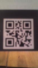 南部虎弾 公式ブログ/クレージーナイト〜立ち見席作りました 画像3