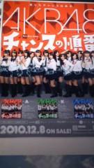南部虎弾 公式ブログ/今日初めて秋葉の『AKB48劇場』にきました 画像2