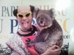 南部虎弾 公式ブログ/シンガポールもいいがオーストラリアはもっといい! 画像1