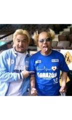 南部虎弾 公式ブログ/日本勝っちゃったねギャハハハ感動醒めやらず…サイコ〜!~ 画像1
