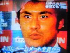南部虎弾 公式ブログ/これから、それぞれの日本代表 画像3