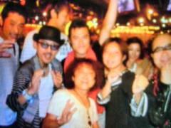 南部虎弾 公式ブログ/『新宿クレージーナイト』ありがとうございました! 画像1