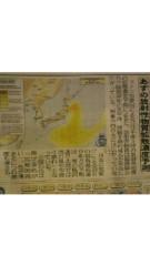 南部虎弾 公式ブログ/いつの間にこんなの出来てた…『放射性物質拡散濃度予報図』 画像1