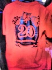 南部虎弾 公式ブログ/20周年祝いに『HOSU』デザインでツナギとTシャツ作りまし 画像2