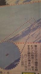 南部虎弾 公式ブログ/久々に『矢追純一』先生登場 画像2