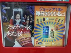 青木治親 公式ブログ/当たらんねぇ(>_<) 画像2