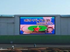 青木治親 公式ブログ/川口レースですよ(*^^*) 画像1
