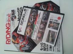 青木治親 公式ブログ/付録 DVD 画像1