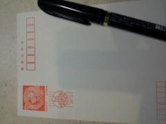 青木治親 公式ブログ/皆さんは?! 画像2