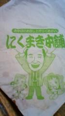 青木治親 公式ブログ/移動中 画像2