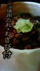 青木治親 公式ブログ/納豆好きには 画像2