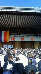 青木治親 公式ブログ/初詣 画像2