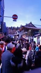青木治親 公式ブログ/初詣 画像3