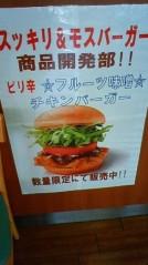 青木治親 公式ブログ/フルーツ味噌チキン 画像1
