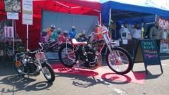 青木治親 公式ブログ/親子バイク祭り 画像1