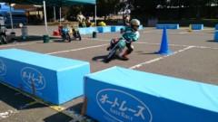 青木治親 公式ブログ/親子バイク祭り 画像2
