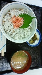 青木治親 公式ブログ/お昼は 画像2