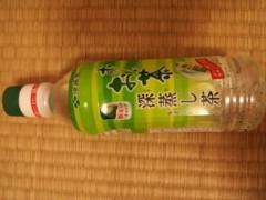 青木治親 公式ブログ/おっとぉ〜(゜ロ゜) 画像1