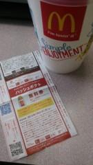 青木治親 公式ブログ/期限がぁ〜( ノД`)… 画像1