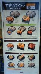 青木治親 公式ブログ/お蕎麦と吉野家 画像2