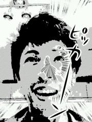青木治親 公式ブログ/このアプリ楽しい!! 画像1