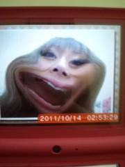 こっちん(クキプロ) 公式ブログ/やばーぁい(笑) 画像2
