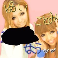 こっちん(クキプロ) 公式ブログ/おひさー(´Д`) 画像3