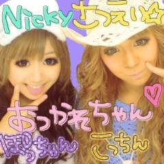 こっちん(クキプロ) 公式ブログ/Nicky撮影っ! 画像3