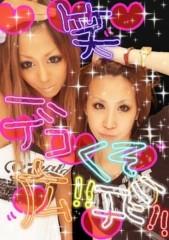 こっちん(クキプロ) 公式ブログ/昨日はダンス!からーの! 画像1