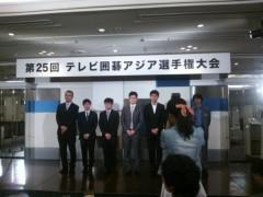 万波奈穂 公式ブログ/今日の結果&テレビアジア選手権 画像1