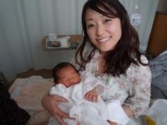 万波奈穂 公式ブログ/嬉しいお知らせ 画像1