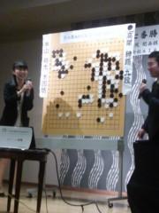 万波奈穂 公式ブログ/本因坊戦の夜 画像1