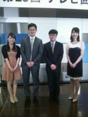 万波奈穂 公式ブログ/今日の結果&テレビアジア選手権 画像3