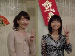 万波奈穂 公式ブログ/美女 画像1