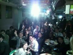 万波奈穂 公式ブログ/イベントの様子 画像2