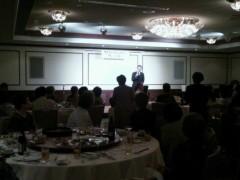万波奈穂 公式ブログ/アジア大会、札幌、そして明日は・・・ 画像3