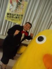 西本宏一(コンパス) 公式ブログ/今年初更新。 画像2