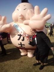 西本宏一(コンパス) 公式ブログ/ゆるキャラサミット 画像2