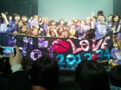木実 公式ブログ/LOVE STREET! 画像3